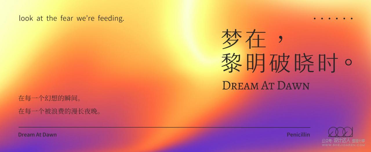 "PS""弥散光""风格banner设计教程"