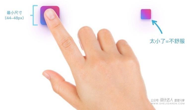 做好按钮设计的5个简单步骤