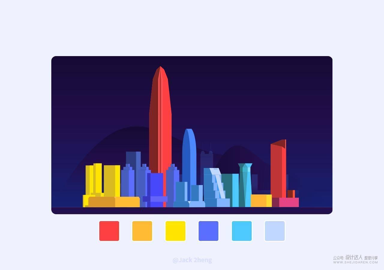 城市渐变风格插画教程,未来科技感十足!