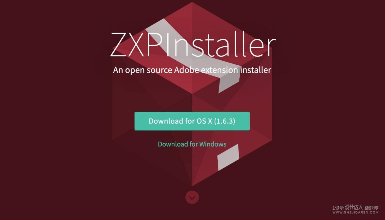 3个安装.ZXP扩展方法,教你如何安装PS扩展(附工具)