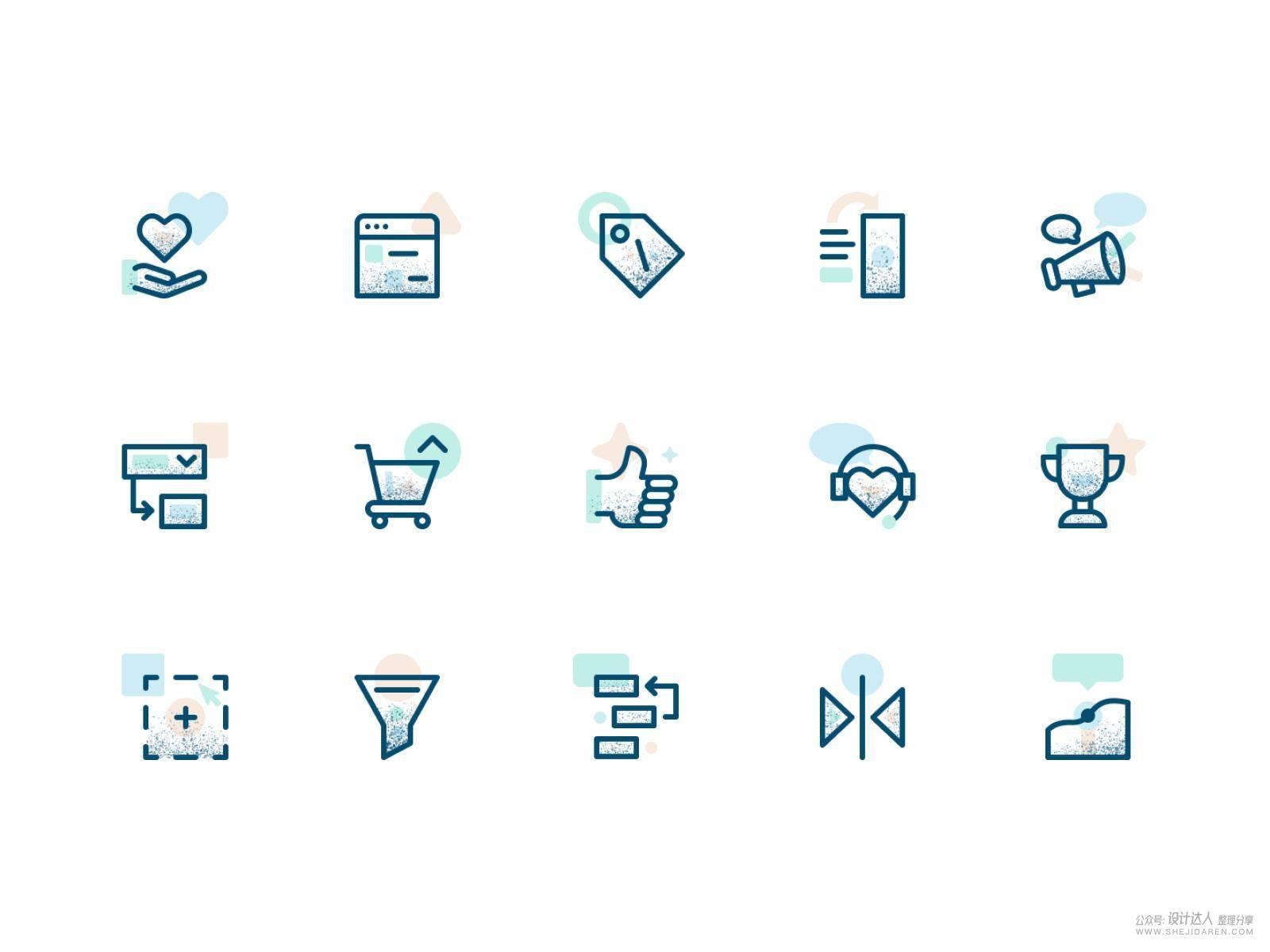 增加图标亮点,5个辅助图形设计技巧
