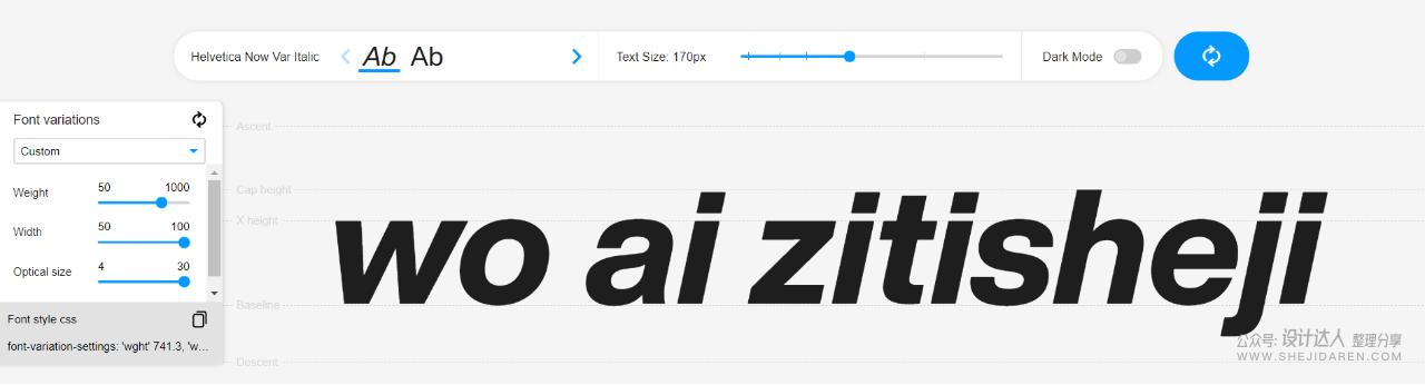 Helvetica 发布可变字体!提供100万种样式