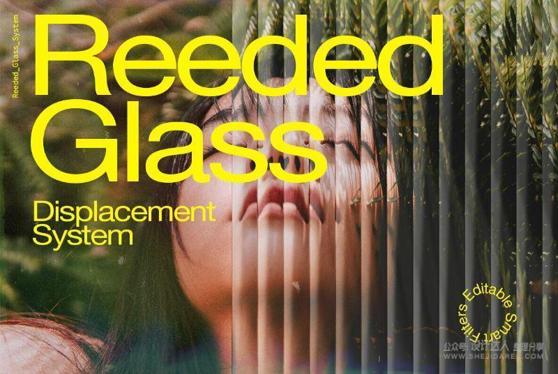 立体玻璃风格PS教程,3秒做出高逼格海报神器