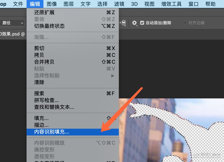 2.5D视差动态照片教程,让静态照片动起来