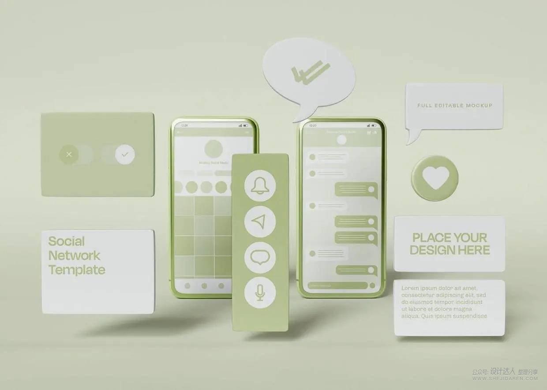 3D聊天场景iPhone样机