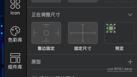B端弹窗设计指南,超详细~