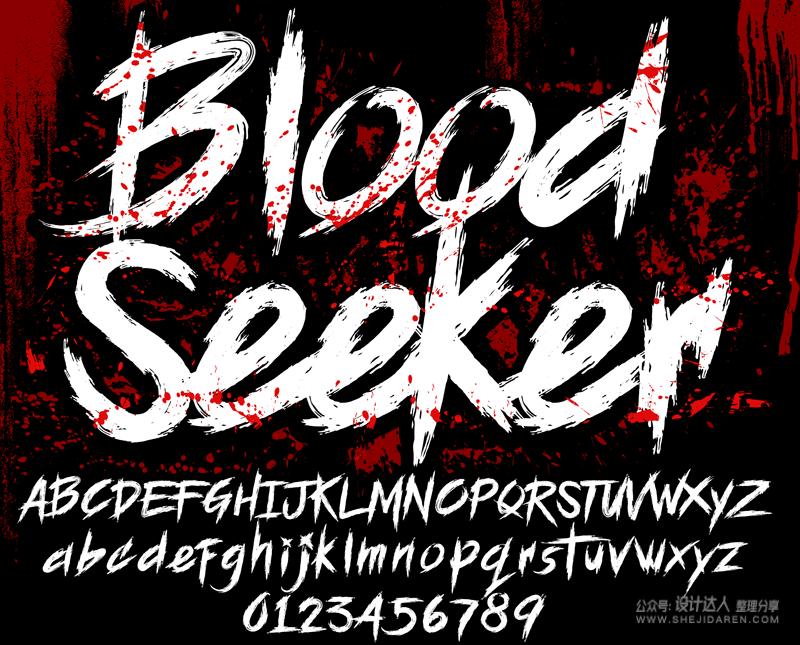 格斗、恐怖主题的字体:Bloodseeker