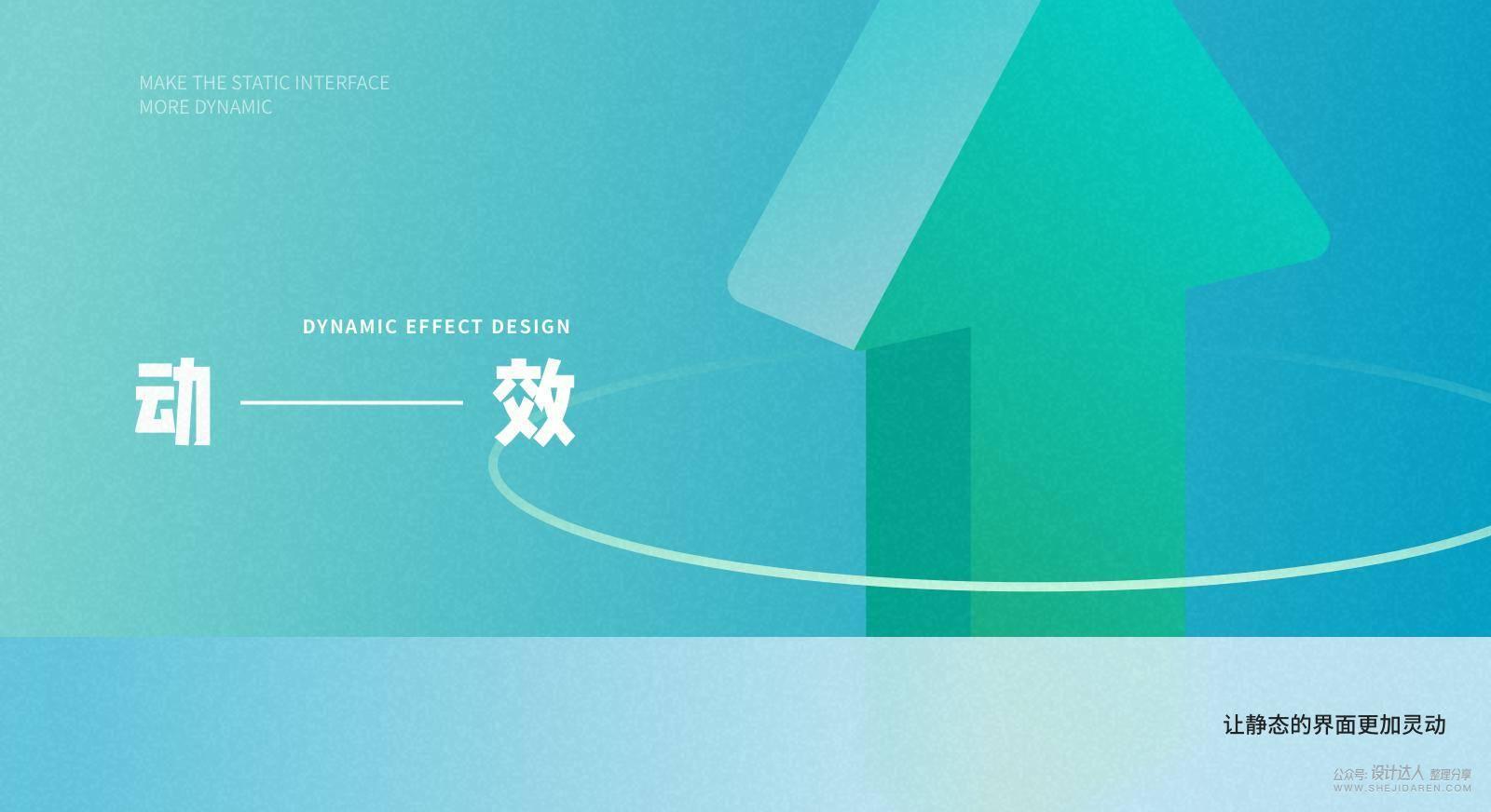 从这6个层面,提高设计价值
