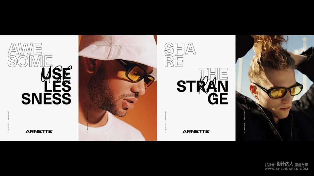 眼镜品牌LOGO重新设计 -Arnette