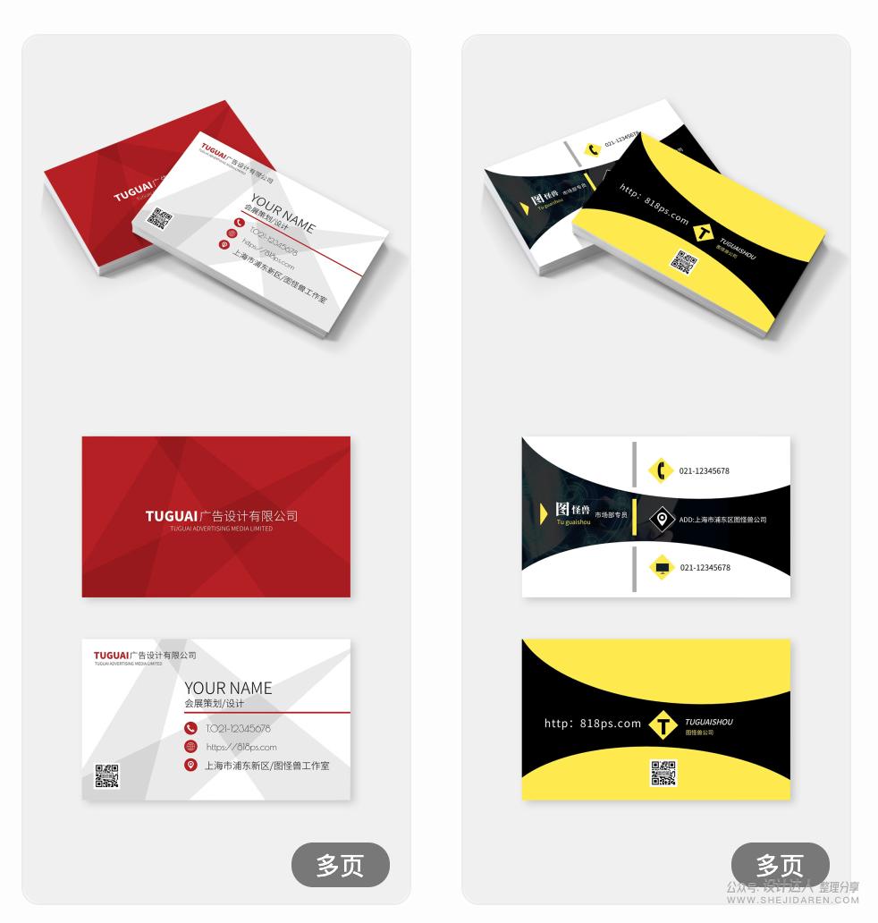 利用在线作图工具,也能出专业设计