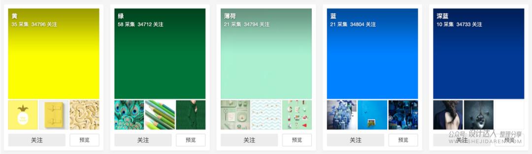 韩国设计师设计灵感库,这才是优秀!