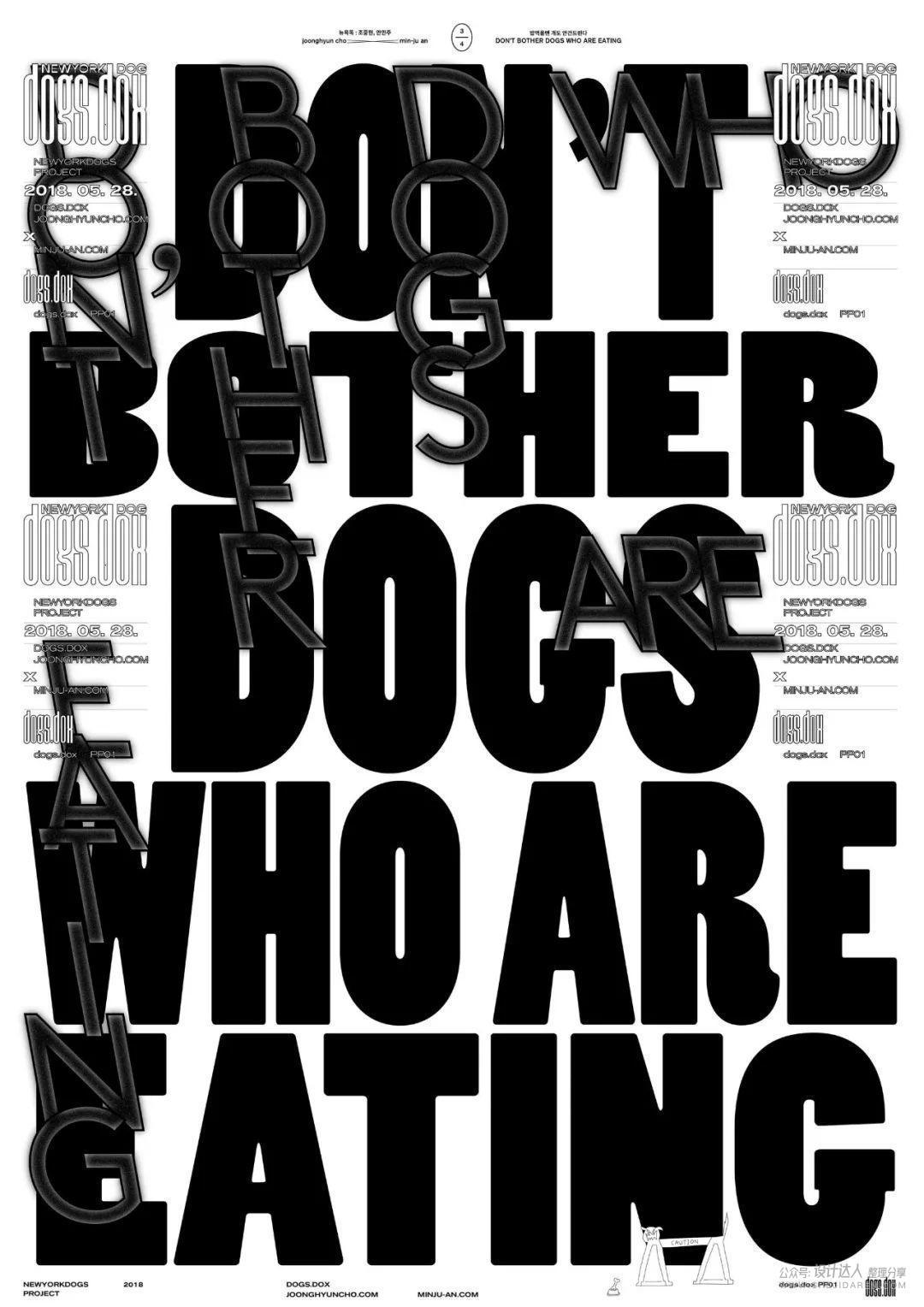 韩国小伙子做的海报设计,大胆又有创意