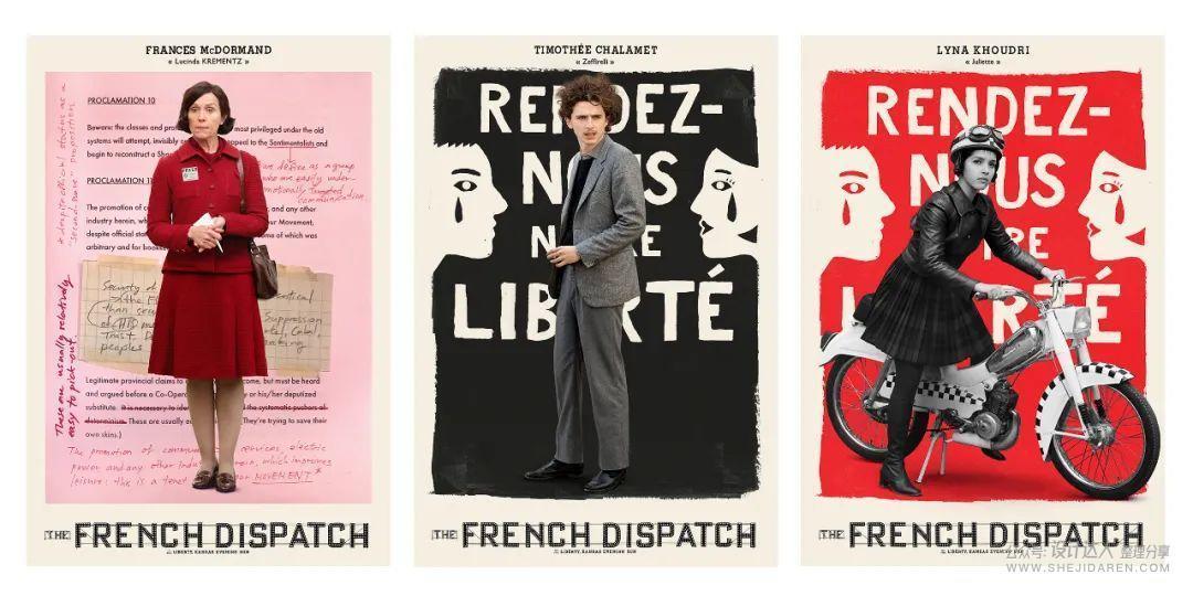 《法兰西特派》海报设计,每个画面都有故事
