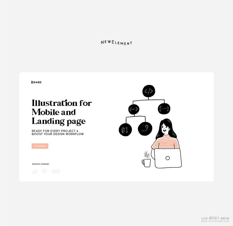 手绘小插画,适用于404和BANNER页面 - 网页素材