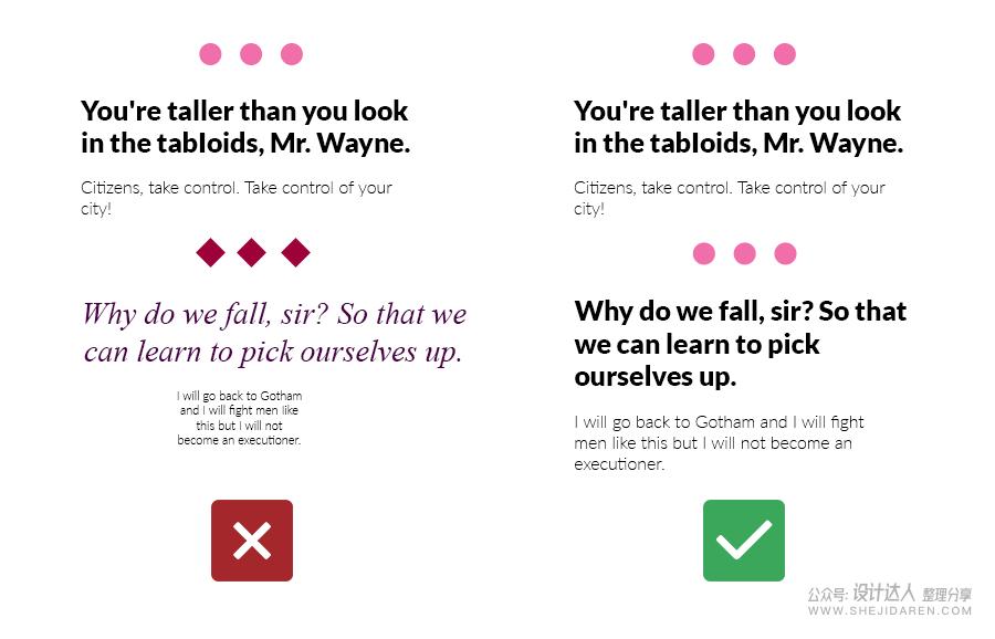 这4个设计原则,初级设计师一定要先学习!