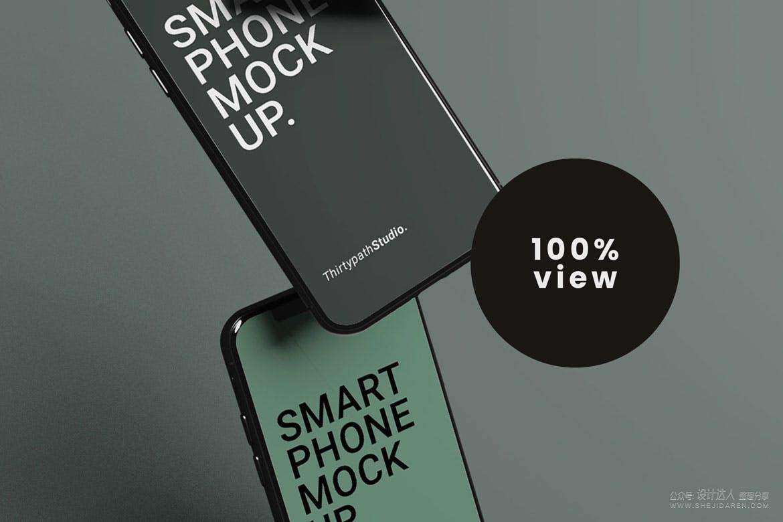 形式感不错的智能手机样机