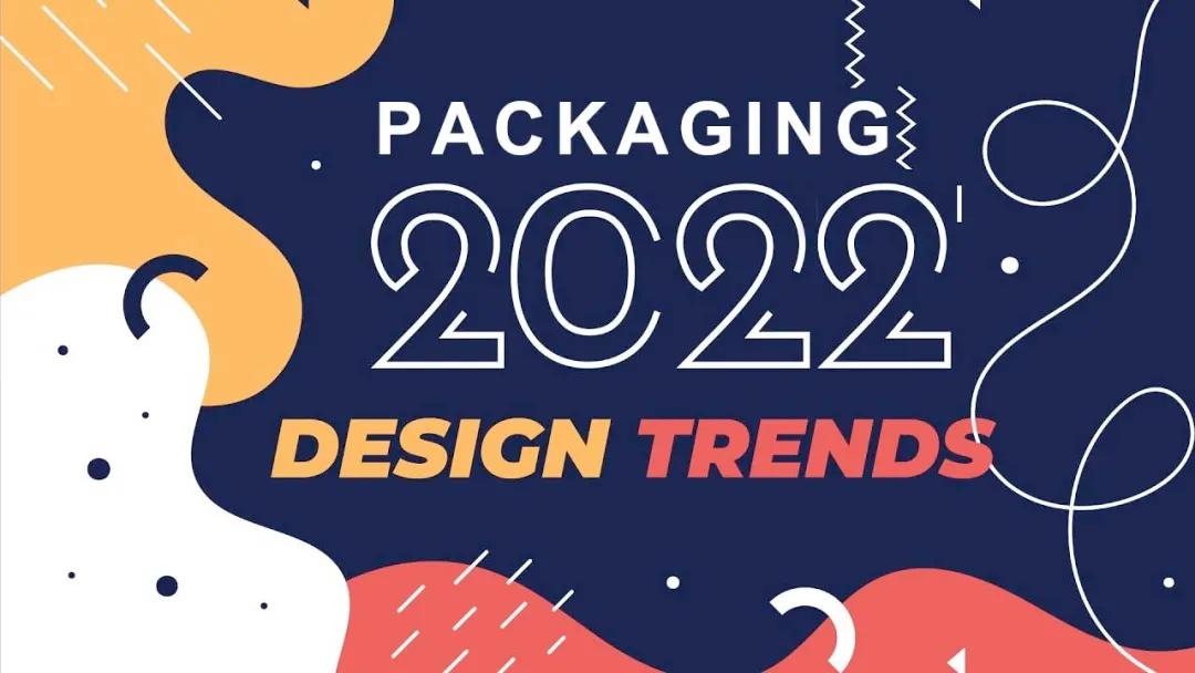 2022年包装设计趋势:透明、复古、平面插画、抽象…