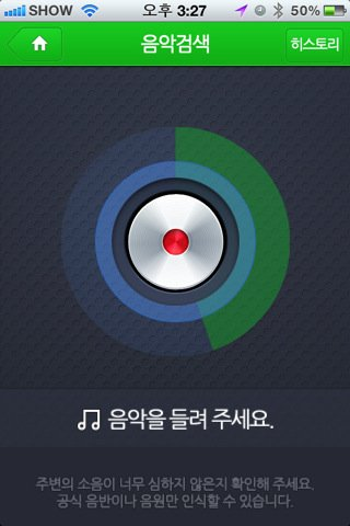 mzl.tfjioskx.320x480 75 十个优秀的iPhone app界面设计