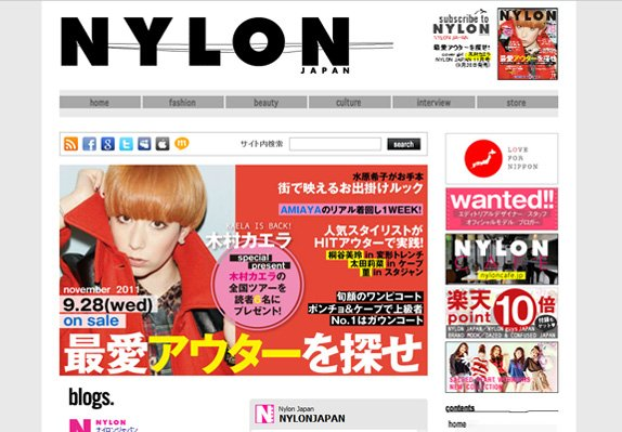 NYLON JAPAN / ナイロンジャパン