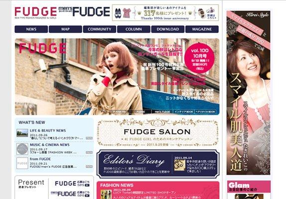 FUDGE / ファッジ