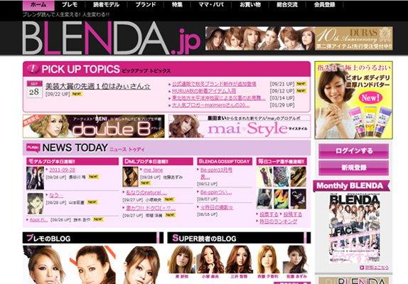 BLENDA / ブレンダ