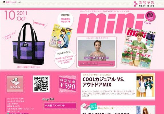 mini / ミニ