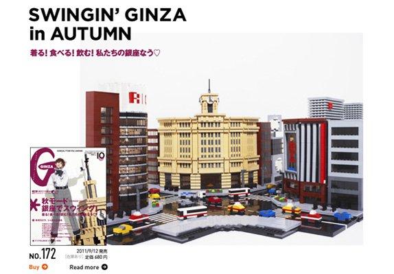 GINZA / ギンザ