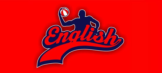 English Basketball Club Logo