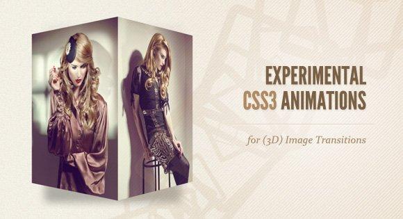 20个最新的CSS3特效设计