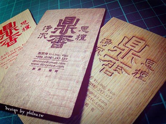 DIncense Business Card Inspiration