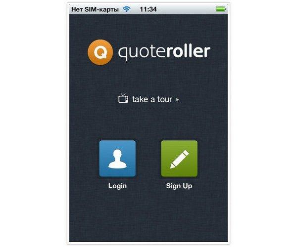 20+醒目的iPhone APP应用界面设计