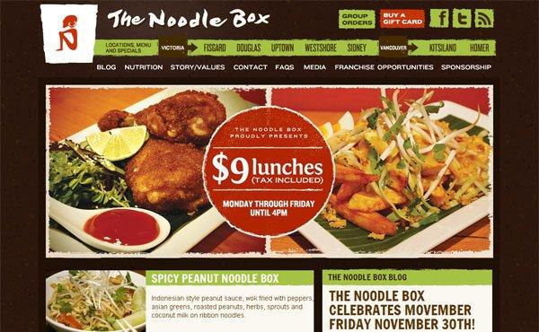 40个美味咖啡厅及餐饮美食行业的网页设计