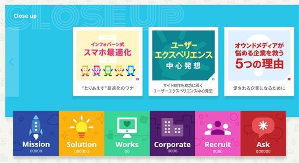 设计达人 - 使用纹理背景的网页设计