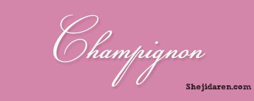 手写英文字体Calligraphy-Champignon