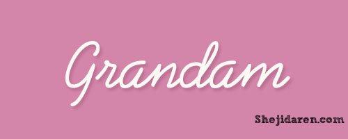 手写英文字体Calligraphy-Grandam