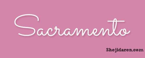 设计达人网 - 手写英文字体Calligraphy-Sacramento