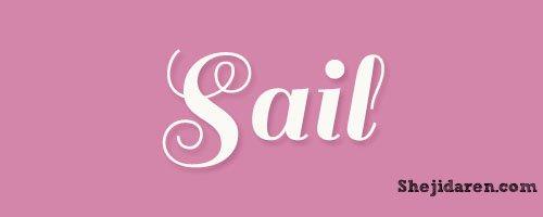 设计达人网 - 手写英文字体Calligraphy-Sail