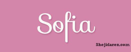 设计达人网 - 手写英文字体Calligraphy-Sofia